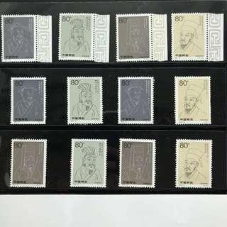 #櫃桶底收藏# #中國郵票# 2002-18 中國古代科學家 Complimentary Postage