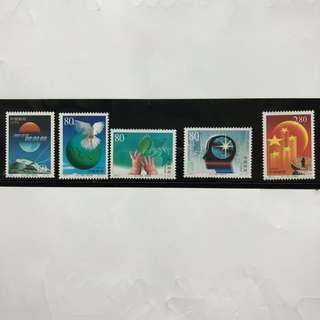 #櫃桶底收藏# #中國郵票# 2001-1邁入二十一世紀Complimentary Mailing