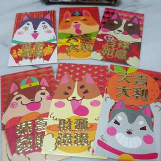 Dog Year 6 pcs Red Packets