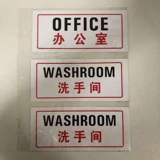 Signage Stickers (X3) Office & Washroom