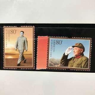 #櫃桶底收藏# #中國郵票# 2004-17 鄧小平同志誕生一百週年 Complimentary Postage