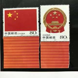 #櫃桶底收藏# #中國郵票# 2004-23 國旗國徽 Complimentary Postage