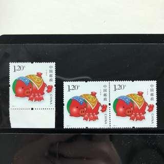 #櫃桶底收藏# #中國郵票# 2007-1 丁亥年豬,Year of the Pig Complimentary Postage