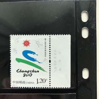 #櫃桶底收藏# #中國郵票# 2007-2 第六屆亞洲冬季運動會 Complimentary Postage