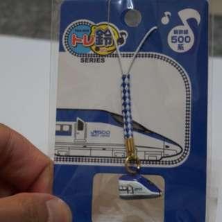 鐵道迷精選 鎖匙扣