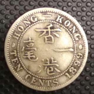 1899 香港一毫