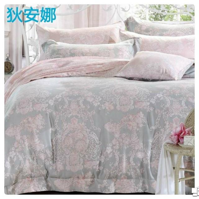 (雙人床包四件式)專櫃天絲 標準雙人5尺薄床包+兩用被套組 獨家床包高36cm / 100%萊賽爾纖維∼可挑款