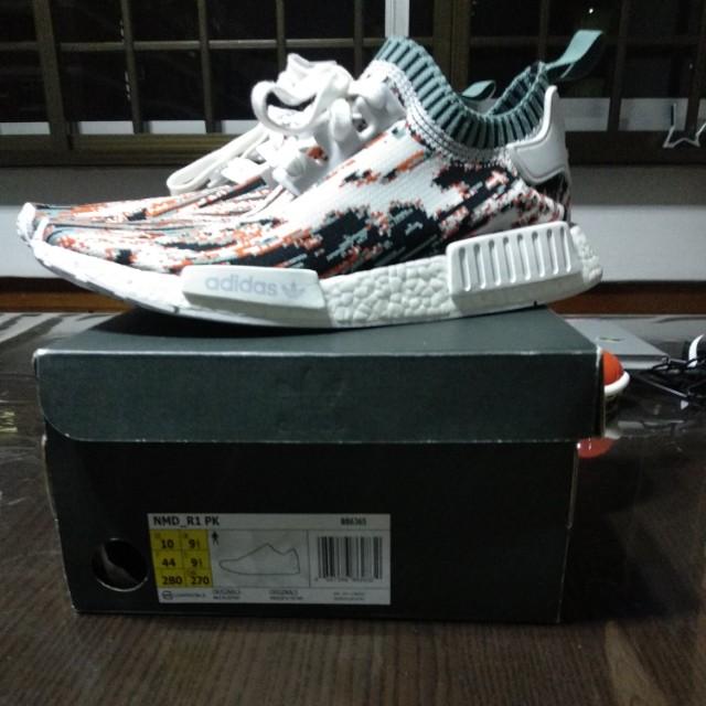 Adidas nmd datamosh gucci us 10