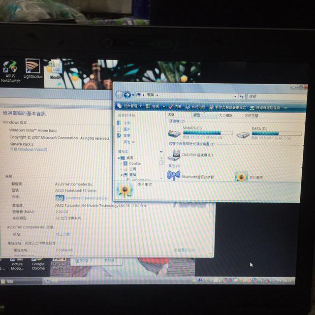 💻ASUS 華碩💻Z53T laptop Notebook筆電