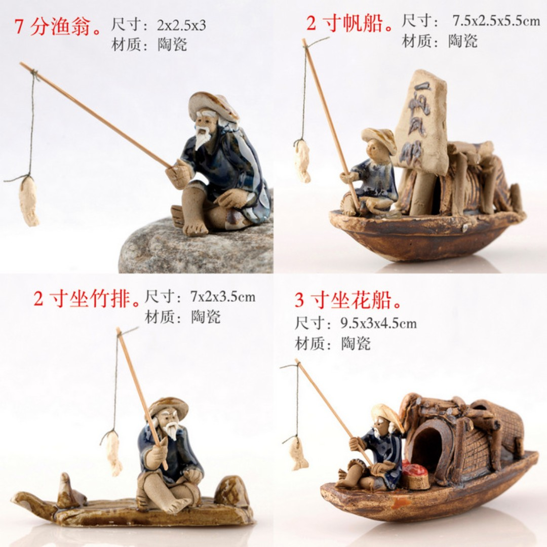 Bonsai Accessories: Chinese Figurine Fisherman Ceramic