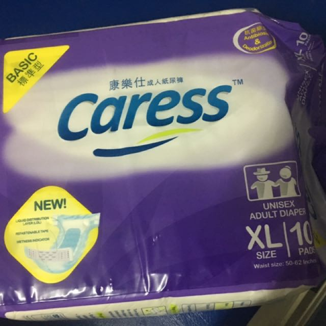 Caress Unisex Adult Diapers