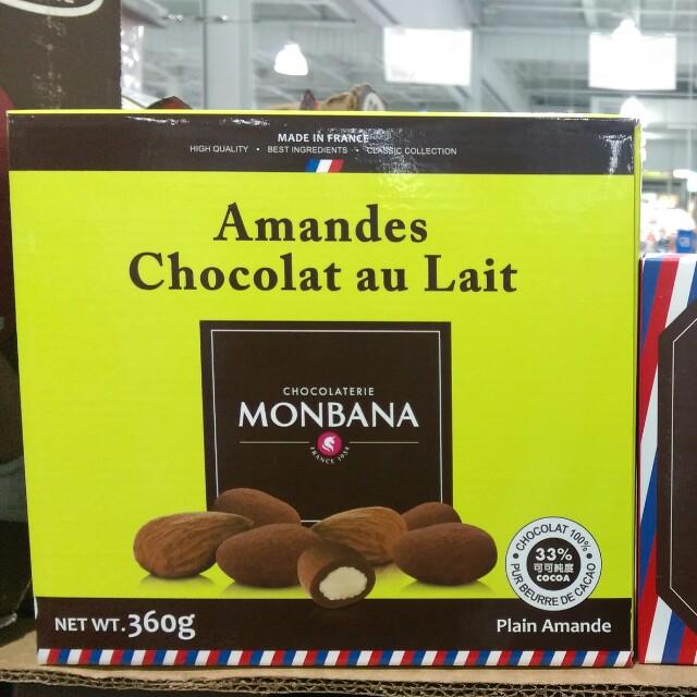 現貨一盒。Costco法國濃醇巧克力。Monbana杏仁牛奶巧克力球360g/盒 純度33%