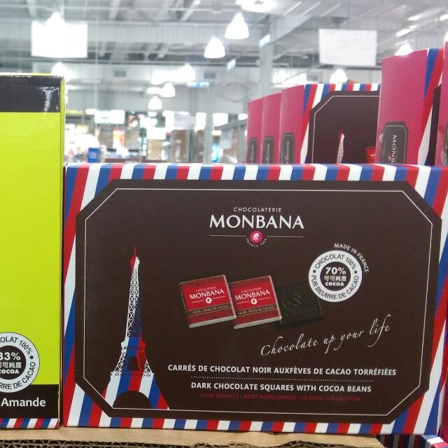 Costco法國濃醇巧克力。Monbana可可豆黑巧克力片432g/盒 純度70%