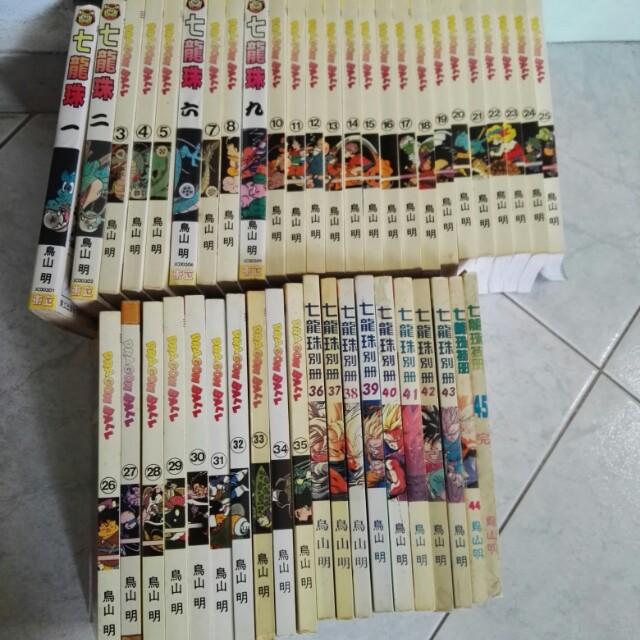 七龙珠。Dragon Ball. Completed manga. Book 1 to 45.