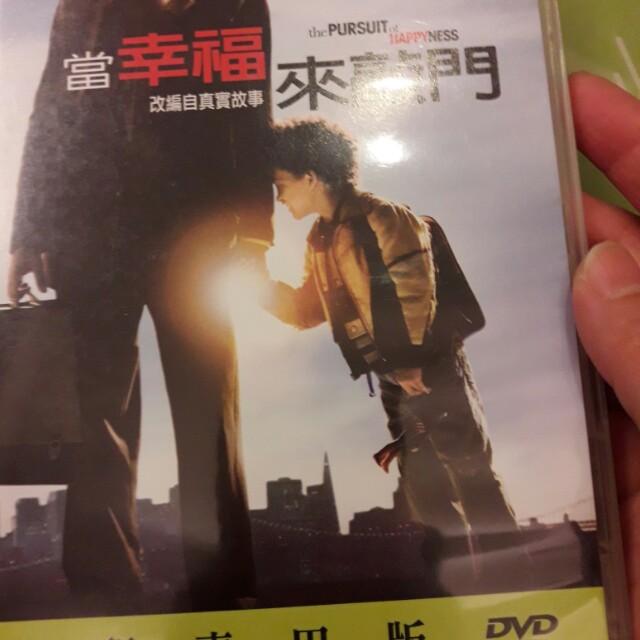 當幸福來敲門DVD( 出租專用正版)