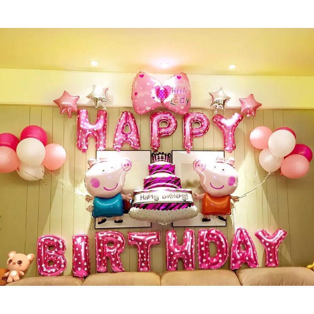 Happy Birthday Balloon Party Design Craft Others On