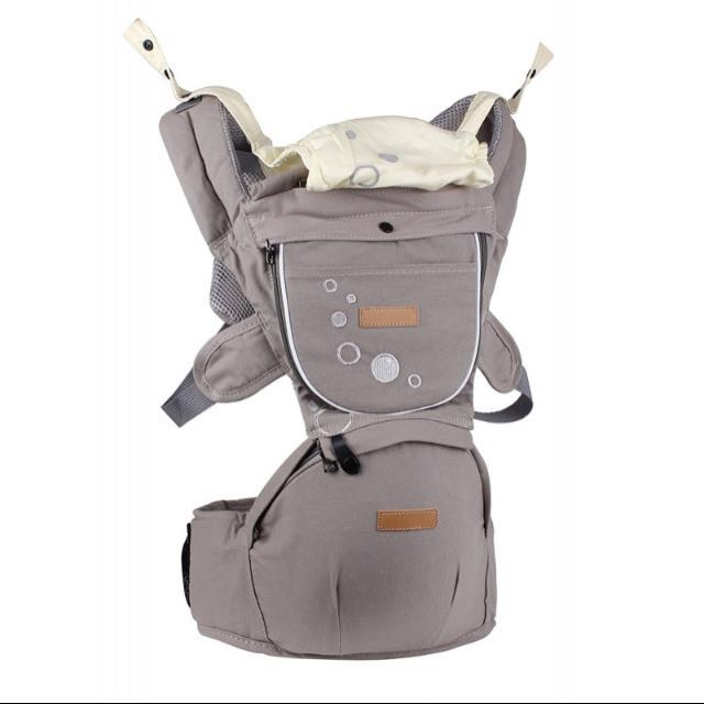 iMAMA Hipseat Carrier