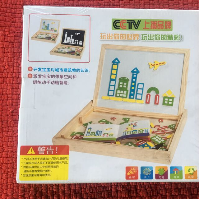 Magnetic Wooden City