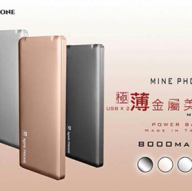 薄美金屬美型MiINE PHONE 行動電源 MCK15000A 雙孔充電器 2A高輸出 台灣製