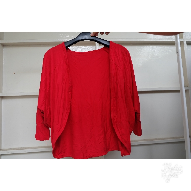 Outer Merah