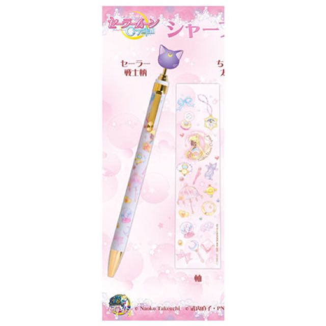 Sailor moon mechanical pencil
