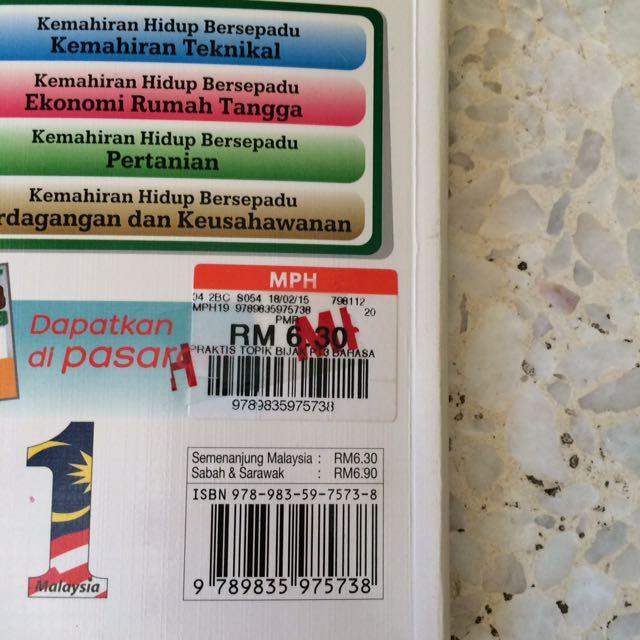 Soalan PT3 - Bahasa Melayu