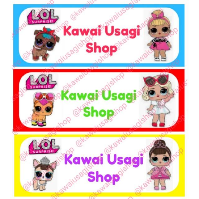 sticker LOL pets dolls stiker label nama seri B