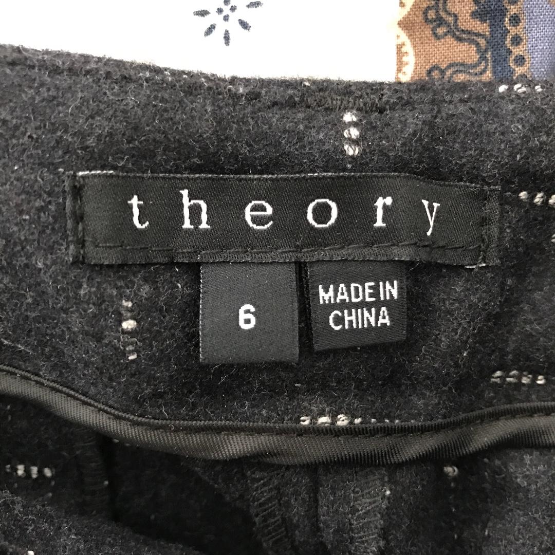 Theory Wool Pants