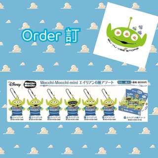 Order訂~Toy Story 三眼仔吊飾