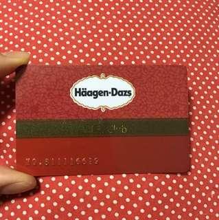 Haagen Dazs 絕版 VIP Card