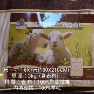 100%純羊毛被(台灣製)