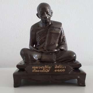 "LP Tim Bucha (3"") / Wat Lahanrai / BE 2559"