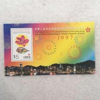 香港郵票中華人民共和國香港特別行政區成立紀念 小型張 complimentary postage