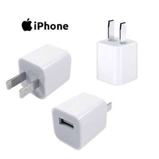 Wholesale Charger