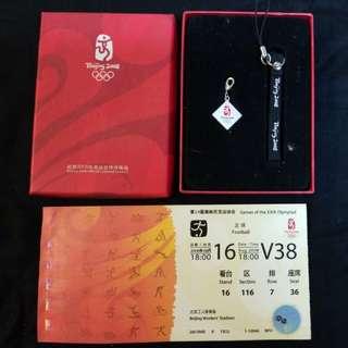 北京2008年 電話繩 及 北京工人體育場門票
