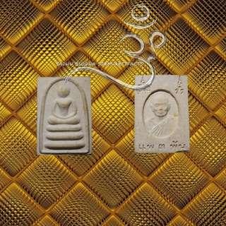 Phra Buddha Somdej Sam Pan / LP Pae Phim Lek