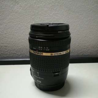Tamron 18-270 lens with uP to HD Digital UV filter