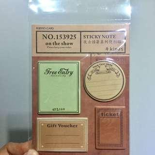 [Sticky Note] vintage post it, 003