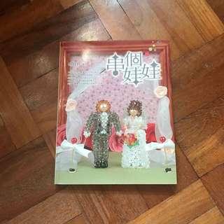 *Sales* Handicraft Beadings books