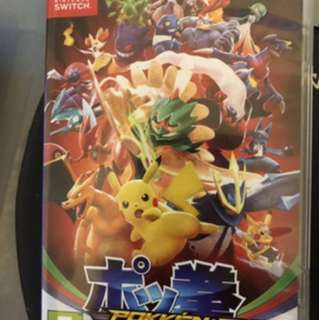 New** Pokken switch game