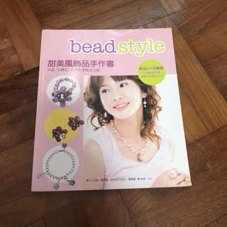 *Sales* Handicraft Beading Book