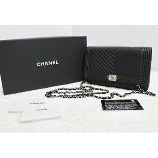 Chanel Le boy Woc