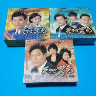 TVB Drama 天地男儿 VCD