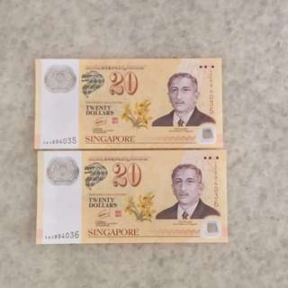 SG $20 Note