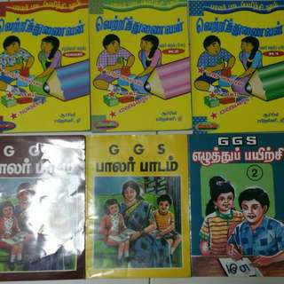 Tamil assessment books