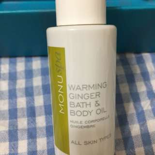 Monu spa warming ginger bath and body oil