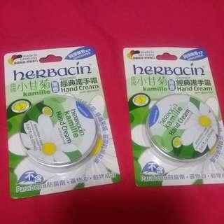 Herbacin kamille Hand Cream original 20g