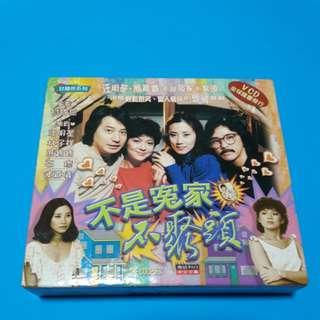 TVB Drama 不是冤家不聚头 VCD