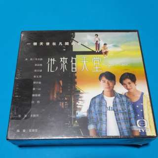 TVB DRAMA  他来自天堂  VCD