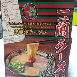 🚚 日本帶回現貨 最新版 一蘭拉麵
